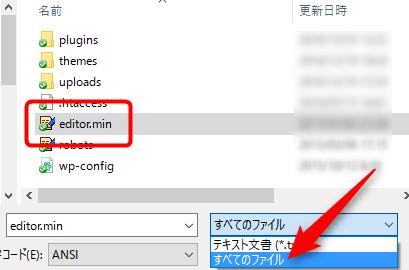 Windowsのメモ帳画面