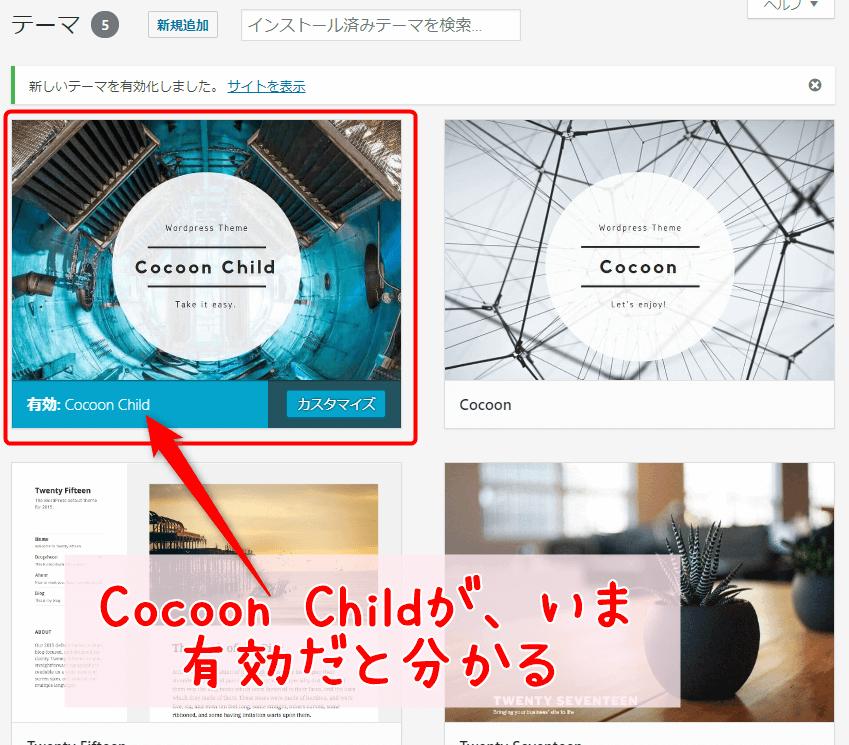 Cocoon Child