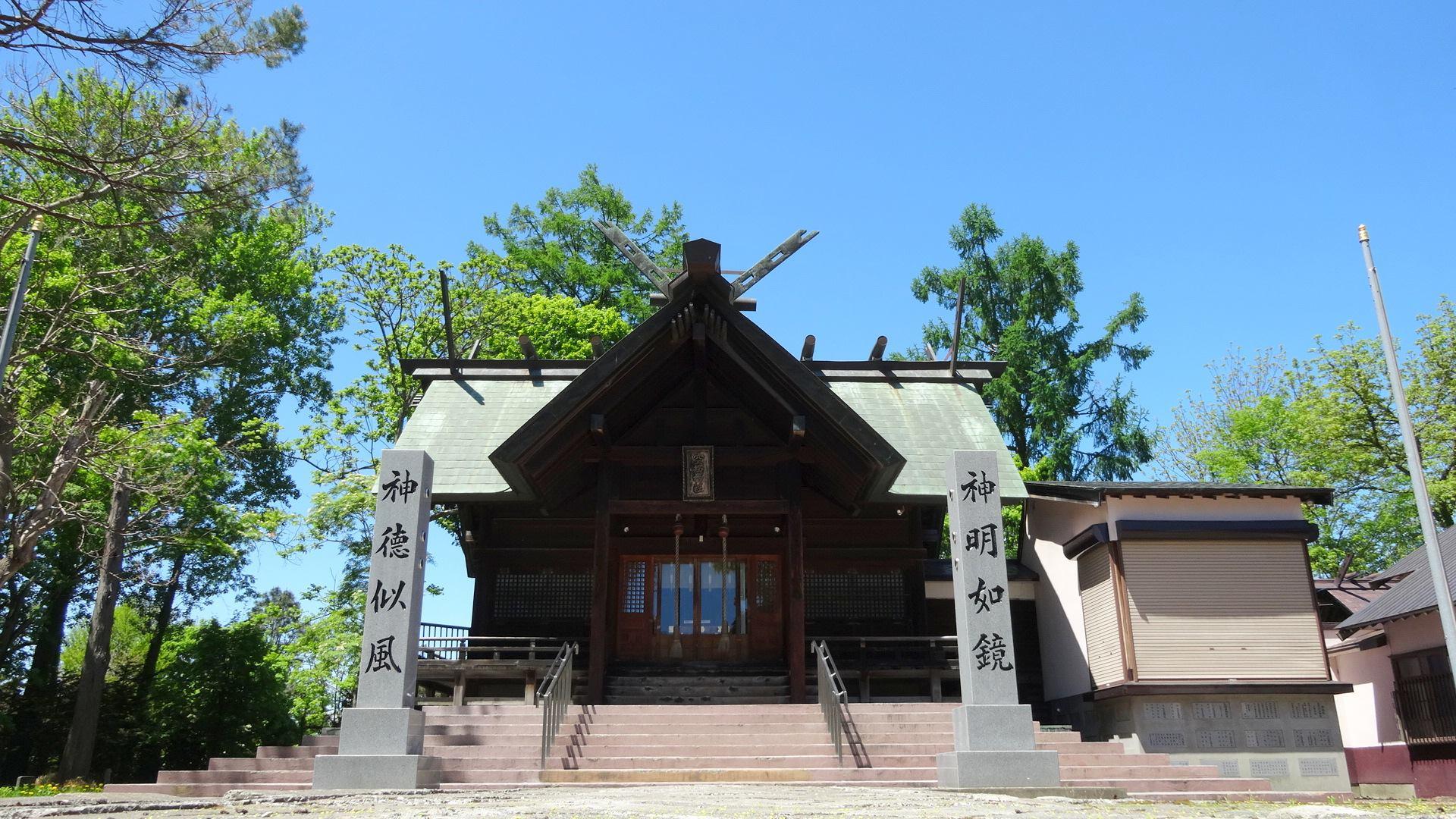 空知神社・沼貝開拓紀念碑