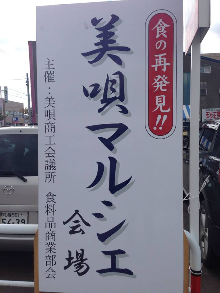 aki_marche01