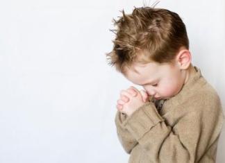 Молитва, что это, и что она означает?
