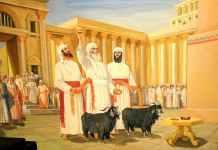 Христос, олицетворенный в образе двух козлов