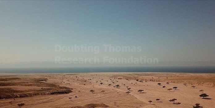 Залив Акаба / Красное море