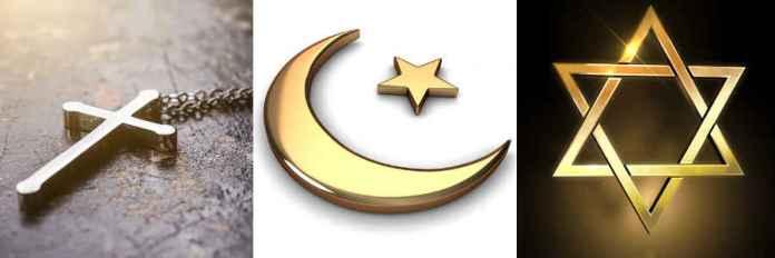 Религии исповедующие Единого Бога
