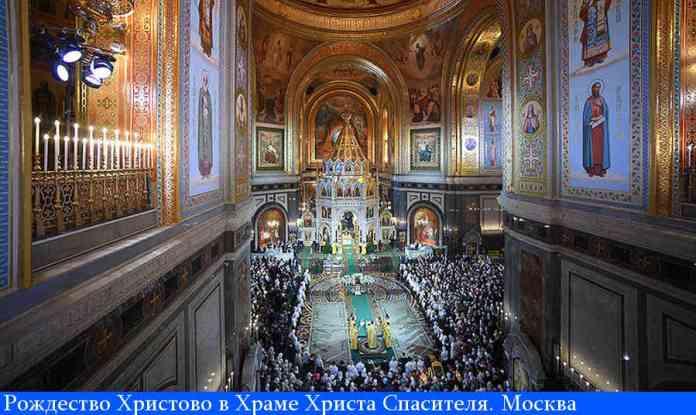 Рождество Христово конфессиональных деноминаций