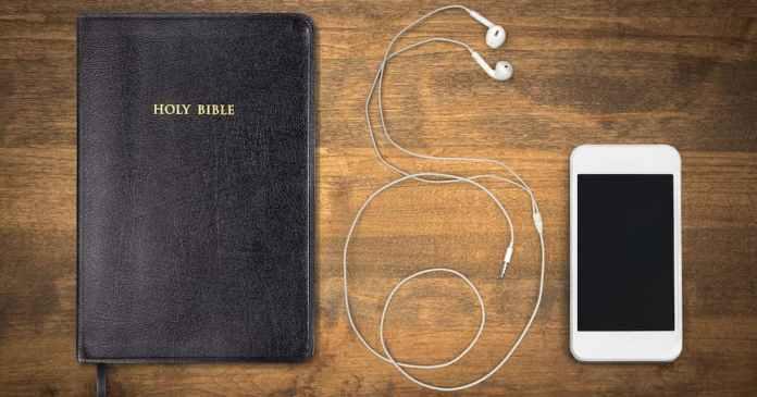 Библия онлайн — читать и слушать в 5 переводах