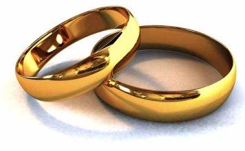 Институт брака