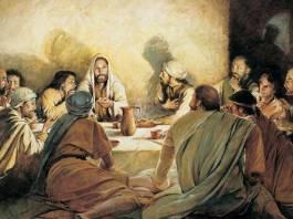 Причастие, вечеря, трапеза Господня