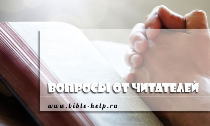 Мама-христианина. Что говорит Библия?