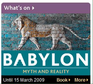 Babylon exhibition at the British Museum