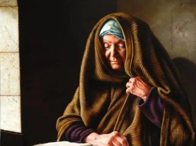 anna-bible