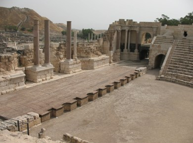 ancient-israel