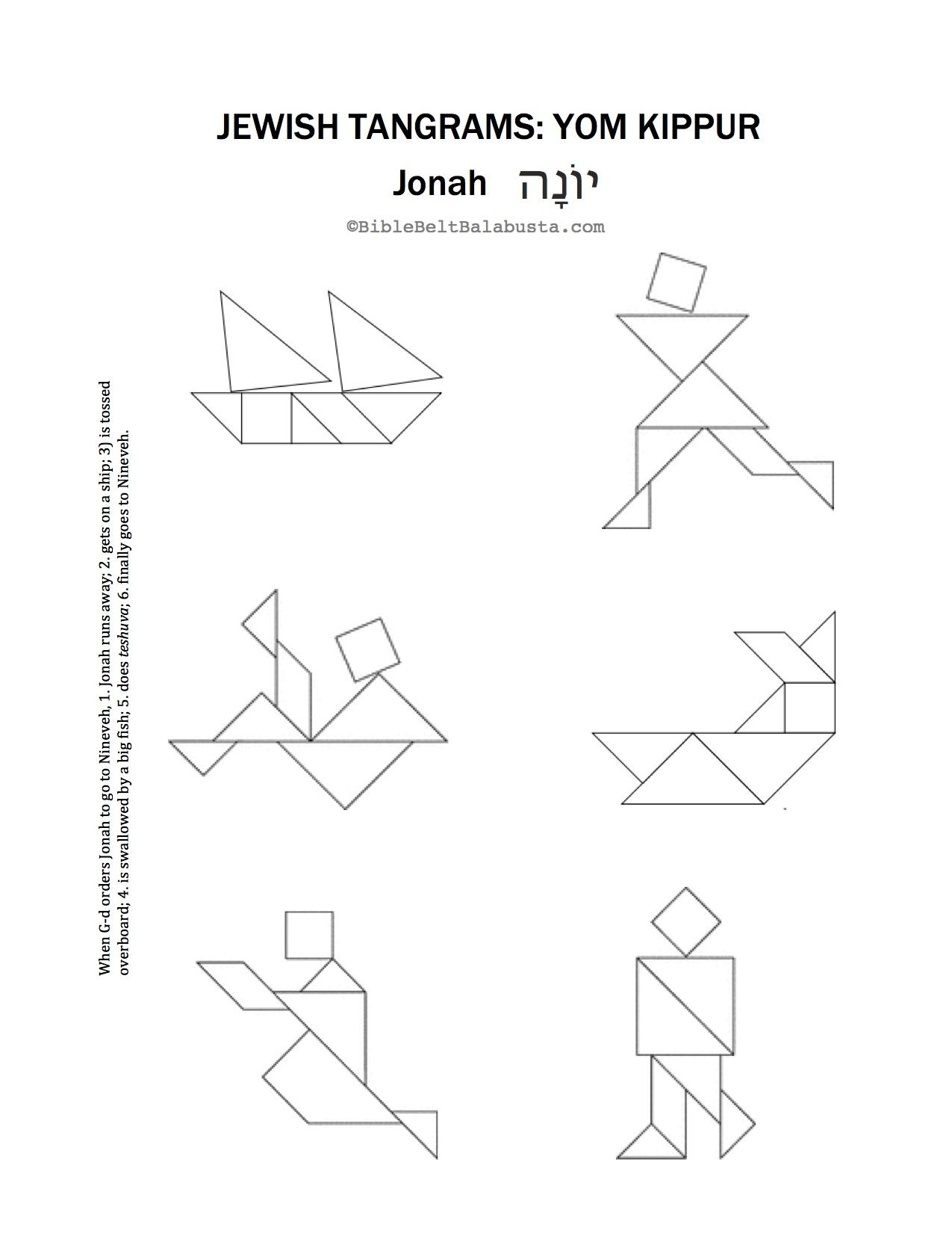 Jewish Tangrams Yom Kippur Printable Jonah And Whale