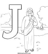 Free Jesus Coloring Pages : Bible Lessons, Games and ...