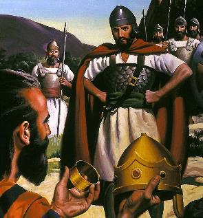 第 47 課 大衛為王 – 畫說聖經