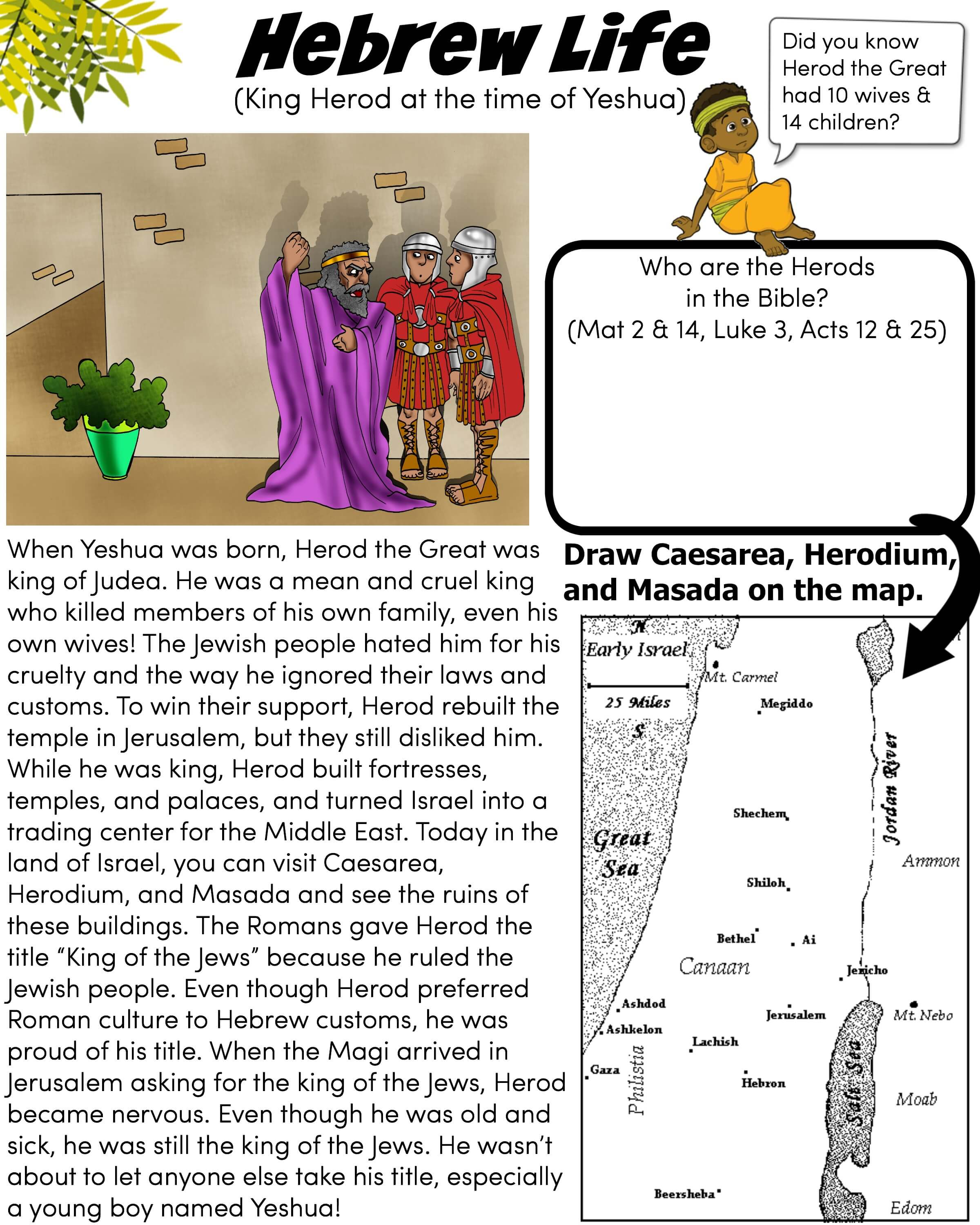 Hebrew Life Worksheet King Herod Bible Pathway Adventures