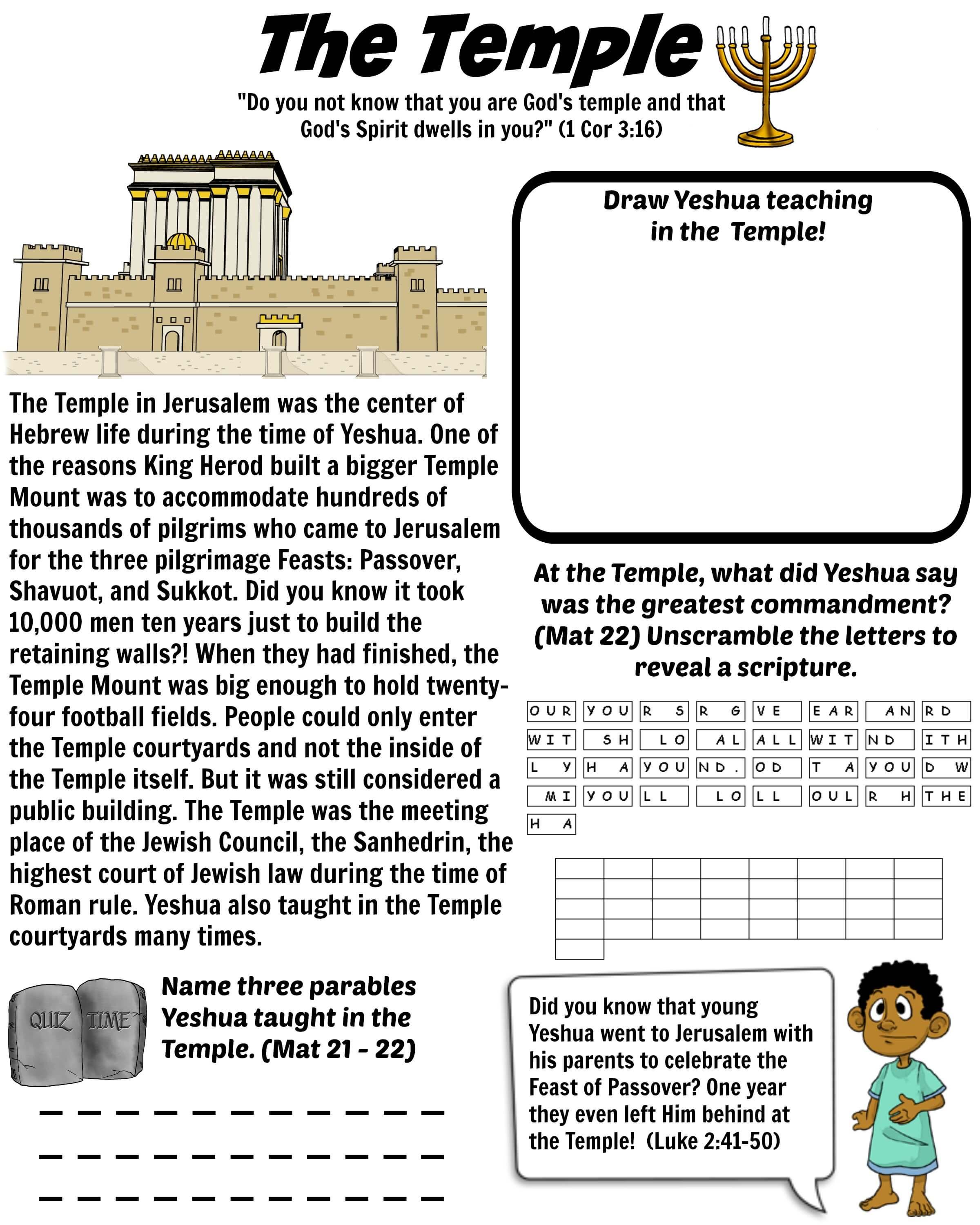 Free Bible Worksheet Ancient Jerusalem Temple Land Of Israel