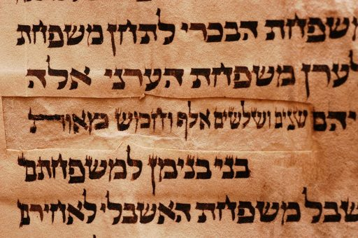 Repair on Torah Scrolls can be done by cutting out the pasul section (Numbers 26:38)