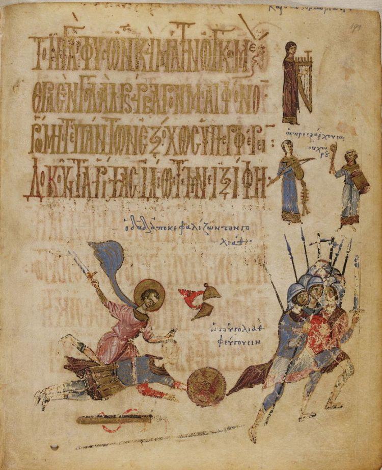 Theodore Psalter, David killing Goliath, A.D. 1066
