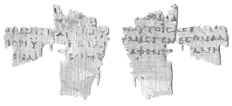 P.Oxy. 83.5345, Mark 1:7-9, 16-18 (Wikimedia Commons)