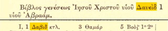 Matthew 1:1, Eberhard Nestle - 1904 edition