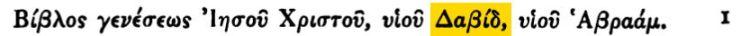Matthew 1:1, Alexander Souter - 1910 edition