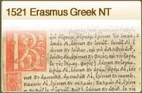 Erasmus Greek NT