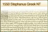 1550 Stephanus Greek NT