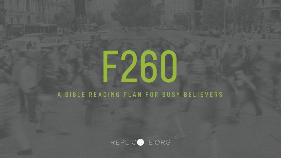 F-260 Bible Reading Plan