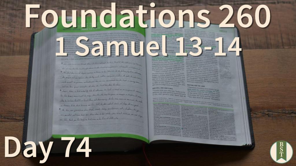 F260 Bible Reading Plan - Day 74