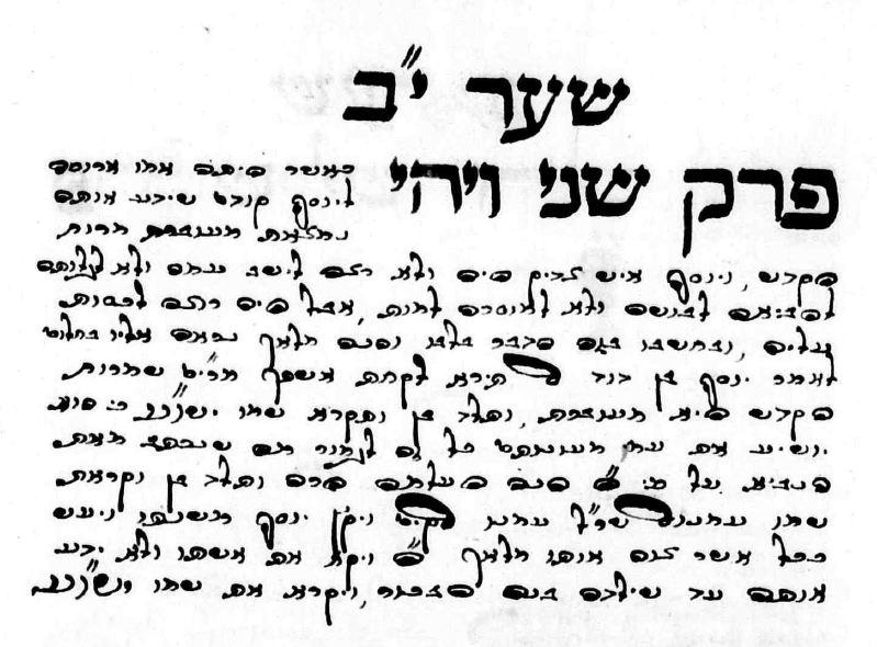 Was the New Testament written in Greek or in Hebrew