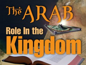 The Arabs in Bible Prophecy