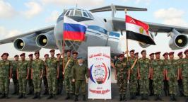 Russian-Egyptian Cooperation in the War on Terror - Don Pearce's Milestones Snippets
