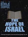 Bible Magazines: The Hope Of Israel
