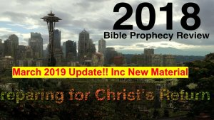 Spotlight on Bible Prophecy - March 2019 Video Update!