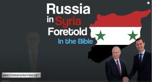 Russia in Syria Foretold in the Bible