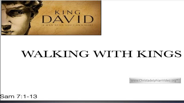 Lesson from the Bible for Children: Walking with Kings: David