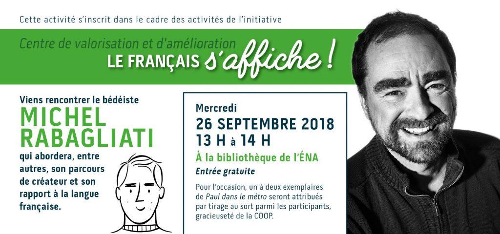 Rencontre avec Michel Rabagliati à la bibliothèque de l'ÉNA