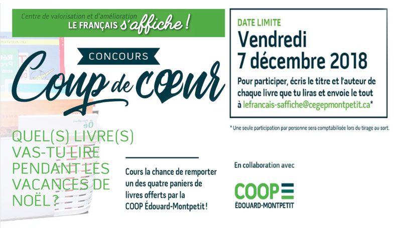 CONCOURS «Coup de cœur»