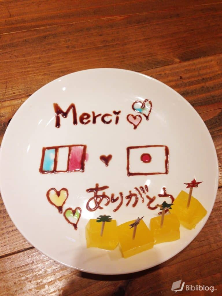 dessert-merci-japon