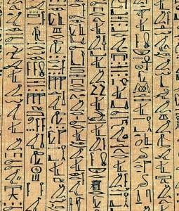 Papyrus Ani curs hiero  [Public Domain image - source Wikipedia]