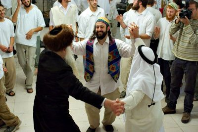 Jewish Wedding 8