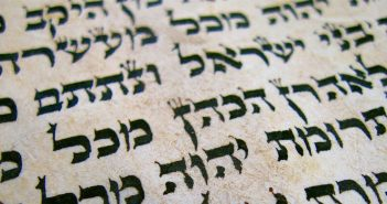 meaning of Elohim