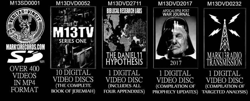 SD DVD AD 2018 ALTERNATE 10 DISCS