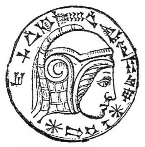 Nebuchadrezzar II c 634 – 562 BC