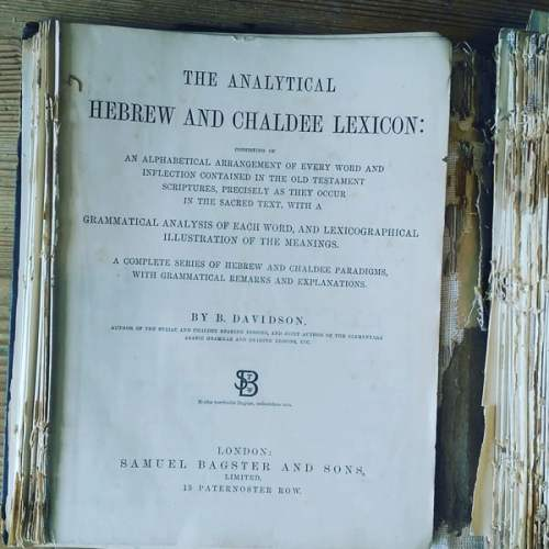 Benjamin Davidson, Analytic Hebrew Lexicon
