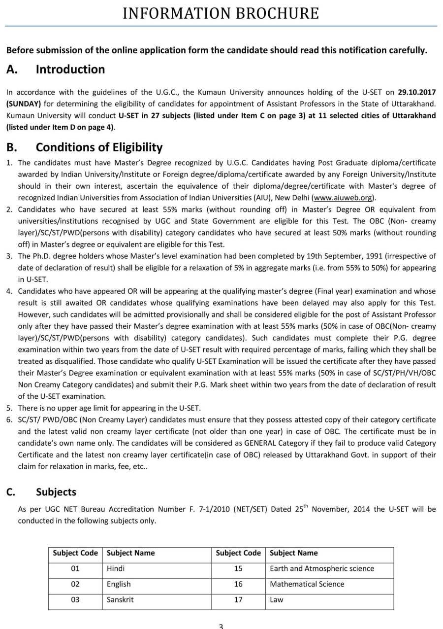 II-Information Brochure-2017_22.08.2017-3.jpg