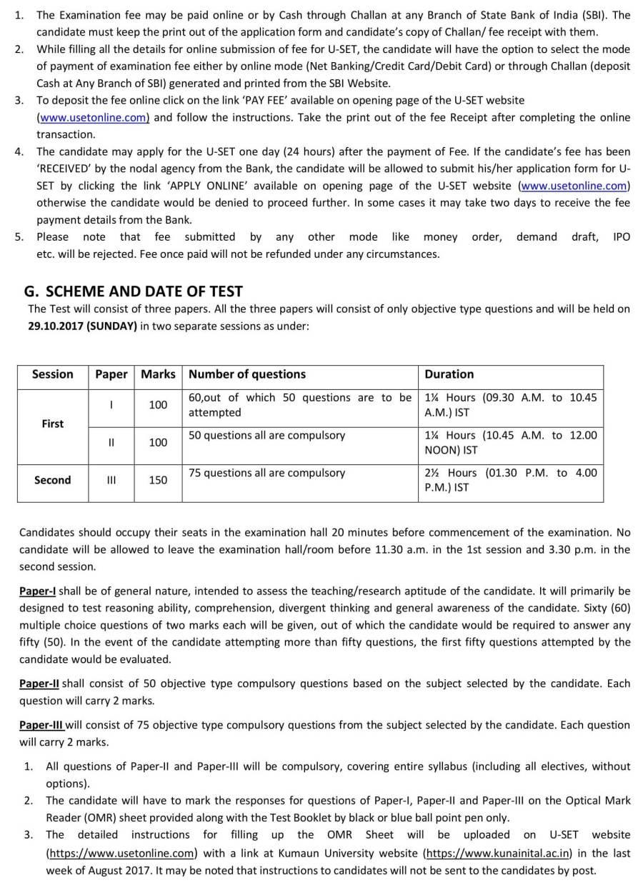 II-Information Brochure-2017_22.08.2017-5.jpg