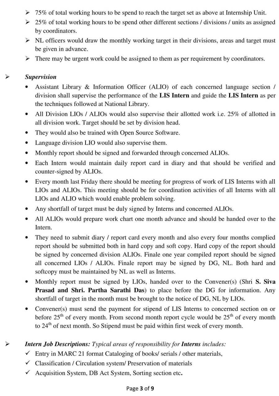 Internship_Scheme_Notification_2017-18-3.jpg