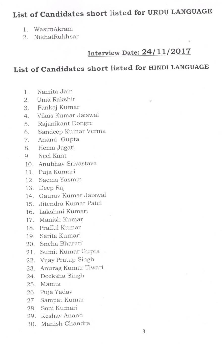 Applicants short list for LIS Interns Interview-3.jpg